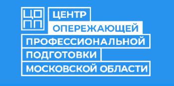 https://coppmo.ru/